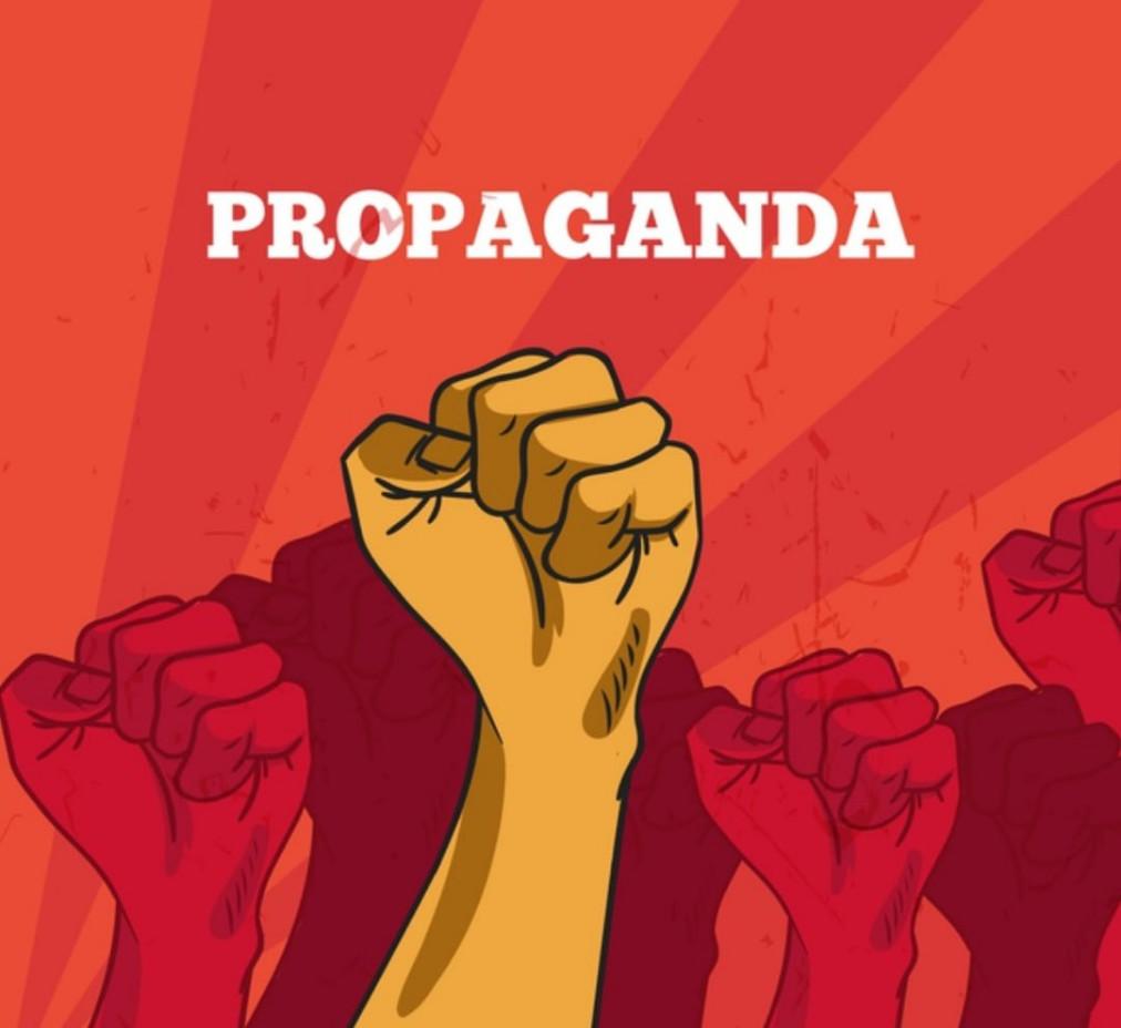 Пропаганда