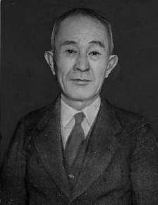 Кюсаку Огино
